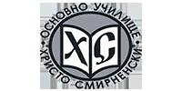 """ОУ """"Христо Смирненски"""", град Раковски"""